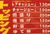 大ちゃん (2).JPG