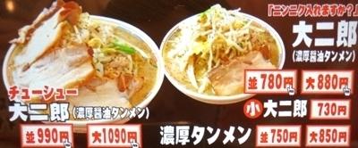 大ちゃん (7).JPG