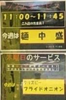 大久保大 (2).JPG