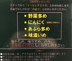 大久保大 (4).JPG
