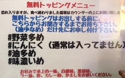 大本郷 (5).JPG