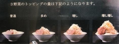 大本郷 (6).JPG