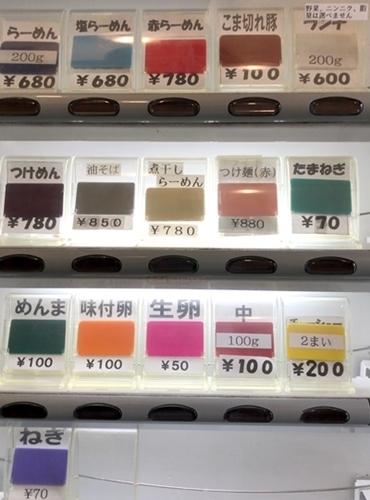 大高円寺 (1).JPG