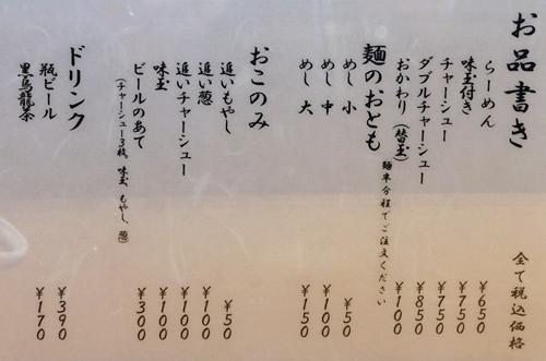 天天有 (1).JPG