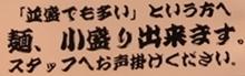 天金狗 (5).JPG
