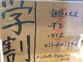 宝華 (5).JPG