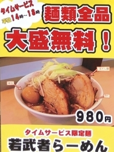 影武者本館 (3).JPG