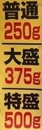 忍者新 (6).JPG