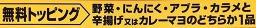 忍者新 (7).JPG