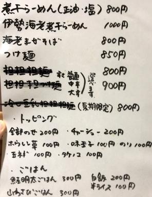 惠本将 (2).JPG