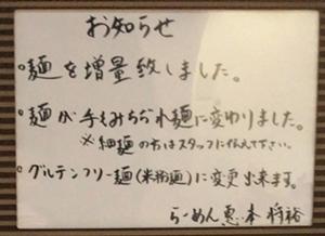 惠本将 (3).JPG