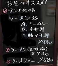 成り上がれ (2).JPG