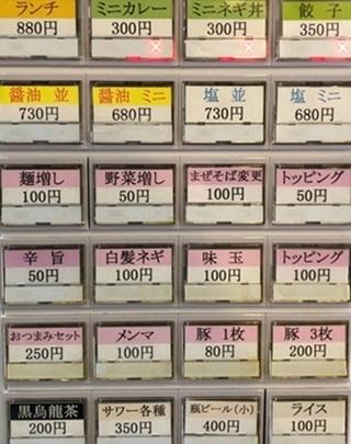 成り上がれ (5).JPG