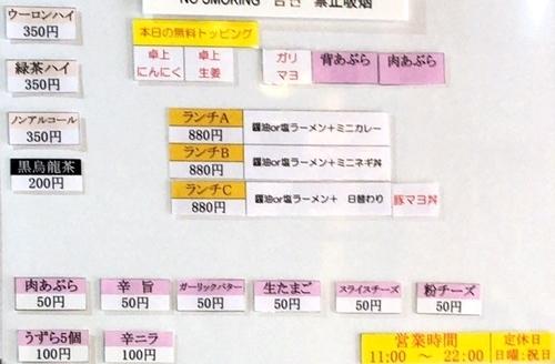 成り上がれ (6).JPG