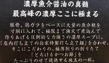 新宿玉 (5).JPG