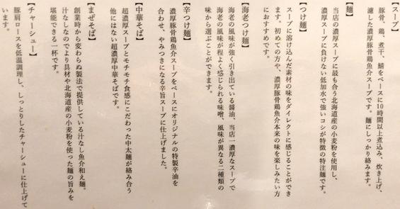 春道 (1).JPG