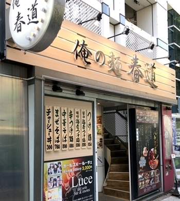 春道 (5).JPG