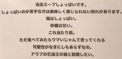 桑ばら2 (2).JPG