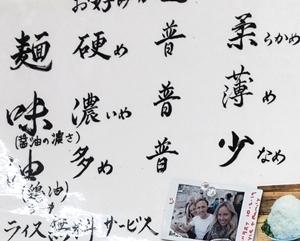 横浜田中 (3).JPG