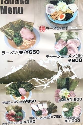 横浜田中 (4).JPG