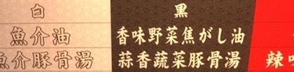 武骨相傳2 (6).JPG