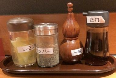 油は快楽 (3).JPG