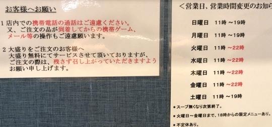 潮しろ (1).JPG