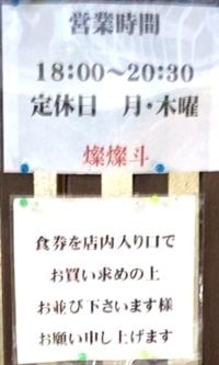 燦燦斗 (2).JPG