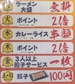 王子春樹 (4).JPG