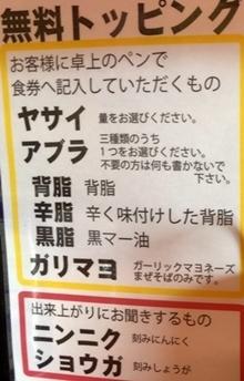 用心棒市ヶ谷 (1).JPG