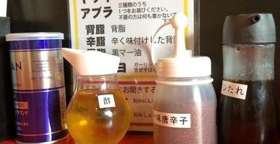 用心棒市ヶ谷 (2).JPG