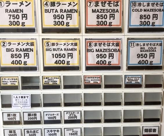 用心棒市ヶ谷 (6).JPG