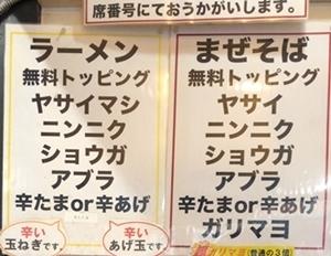 用心棒本号 (1).JPG