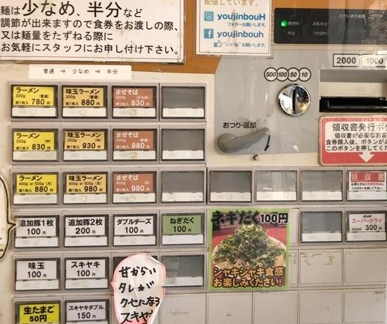 用心棒本号 (6).JPG