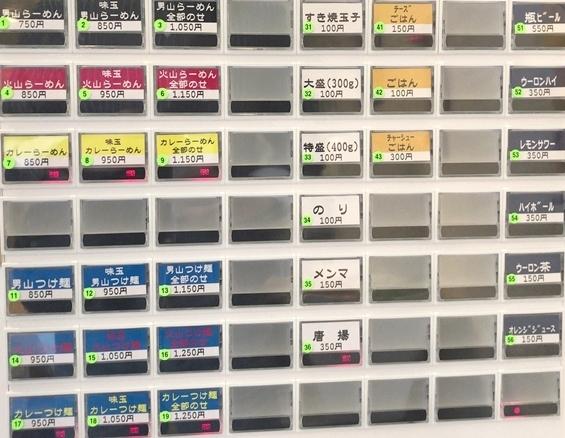 男山 (2).JPG