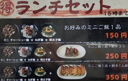 百麺 (6).JPG
