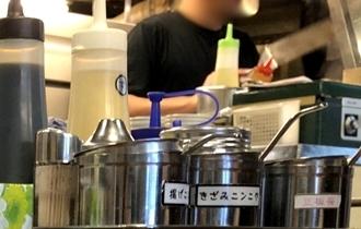 百麺 (7).JPG