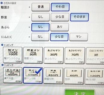 眞久中新 (4).JPG
