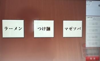 眞久中新 (9).JPG