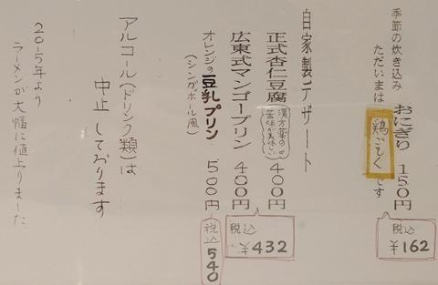 神名備 (2).JPG