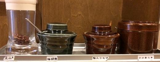 竜葵 (7).JPG