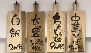 竹千代 (3).JPG