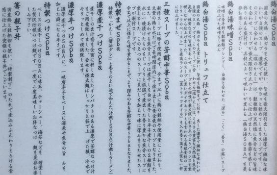 篝浦和 (2).JPG