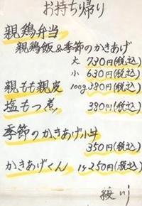 綾川 (1).JPG