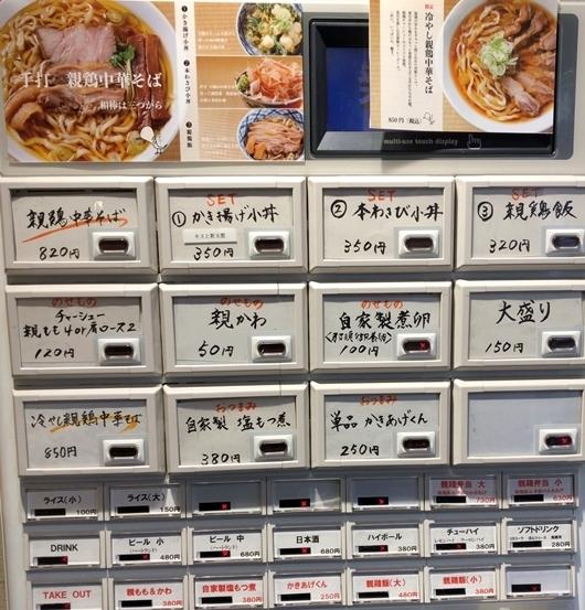 綾川 (2).JPG