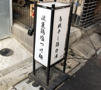 纏烏賊 (3).JPG