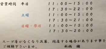 纏烏賊 (4).JPG