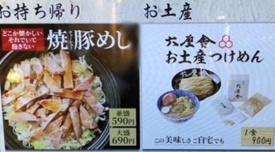 舎鈴カネ (4).JPG