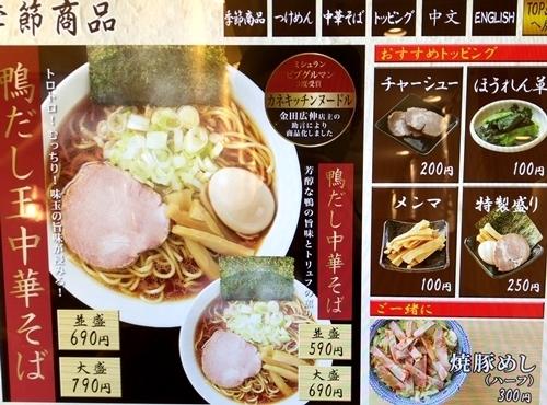 舎鈴カネ (5).JPG