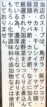 荒海つけ (1).JPG